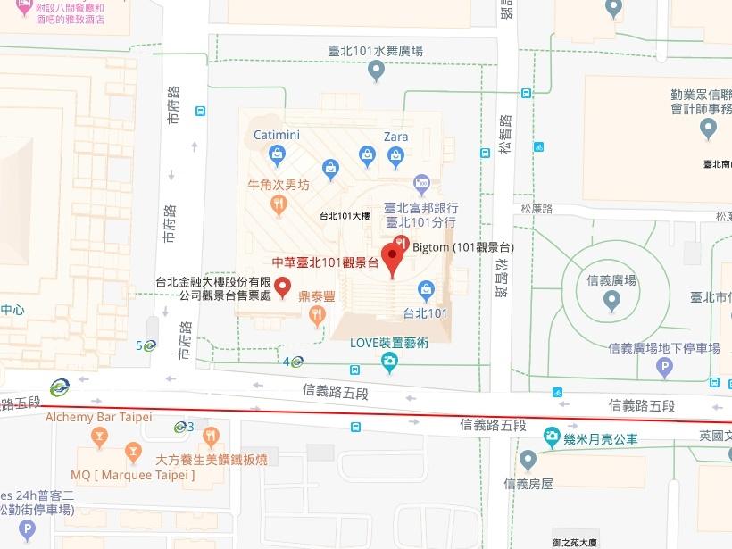 包括101觀景台等諸多地標遭竄改冠上「中華台北」,外交部18日表示,已要求Google地圖更正。(圖取自Google地圖網頁www.google.com/maps)