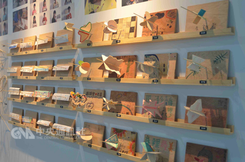 2018菊島微型藝術祭「大風吹」成果展,21日起在澎湖機場文化藝廊展出,讓往來的遊客體驗澎湖秋冬之美。中央社  107年12月21日