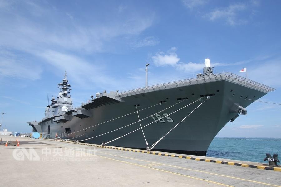 日本出動了可改裝為航空母艦的護衛艦「出雲號」(圖)。(中央社檔案照片)