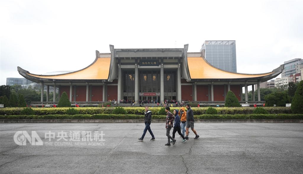 台北市文資審議委員會28日審議國父紀念館(圖)文資價值,通過指定為古蹟。中央社記者張新偉攝 107年12月28日