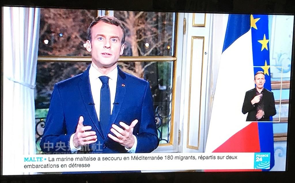 法國總統馬克宏在「黃背心」運動的緊繃社會氣氛中發表新年談話,許下真實、尊嚴及希望三願。(翻攝自法國24台)中央社記者曾依璇巴黎攝  107年12月31日