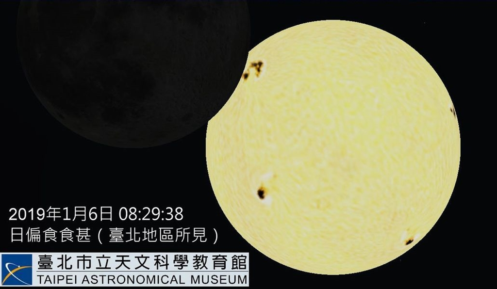108年第一次日食將在6日上午發生,嘉義至台東連線以北的地區能見到很小的偏食現象。(圖取自台北市立天文館網站 www.tam.gov.taipei)