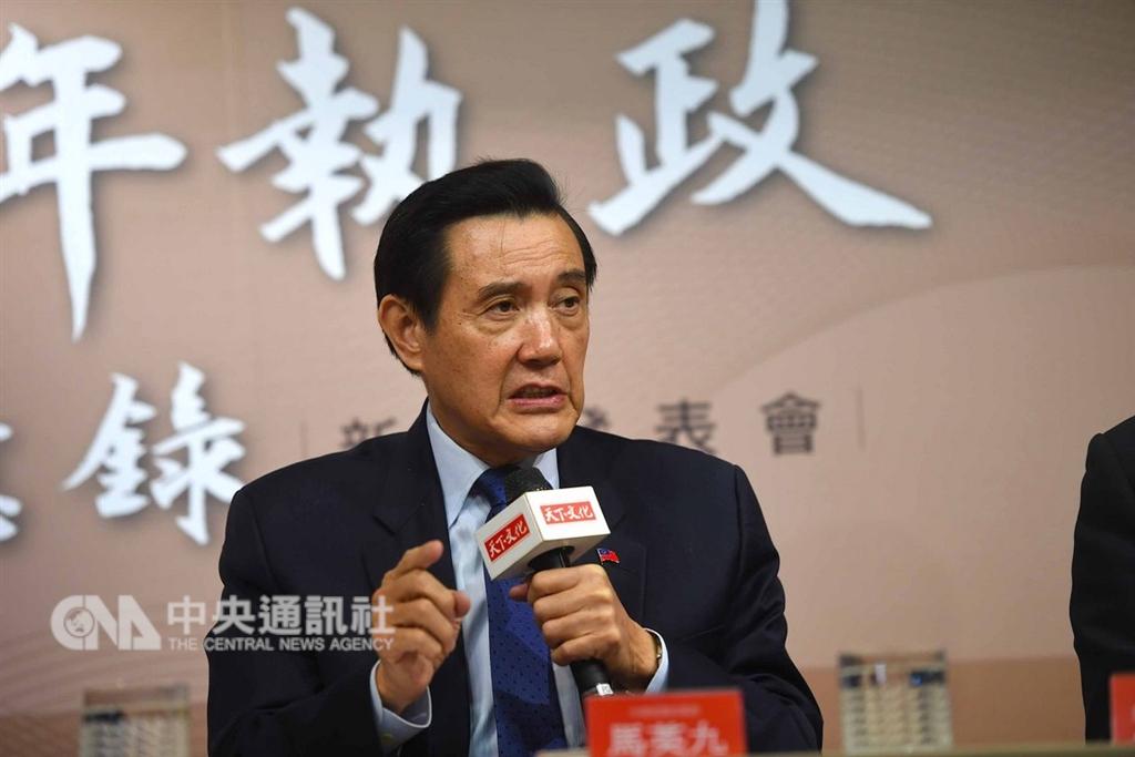 前總統馬英九表示,目前兩岸還不具備統一的條件,即使未來相關條件成熟,也一定要採取「和平的方式」及「民主的程序」,由全體台灣人民共同決定。(中央社檔案照片)
