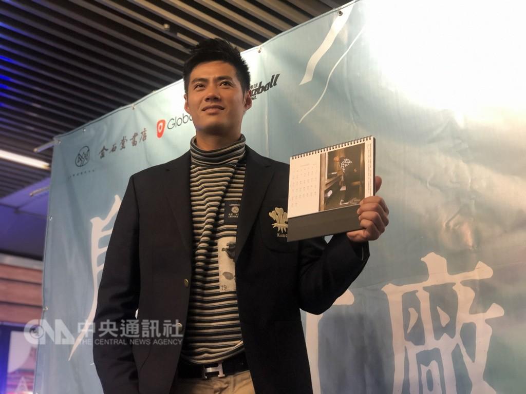 旅美馬林魚隊投手陳偉殷今年首度嘗試賣年曆做公益,挑戰個人生涯「最大尺度」的泡澡照曝光,5日舉辦唯一一場年曆簽名會。中央社記者謝靜雯攝 108年1月5日