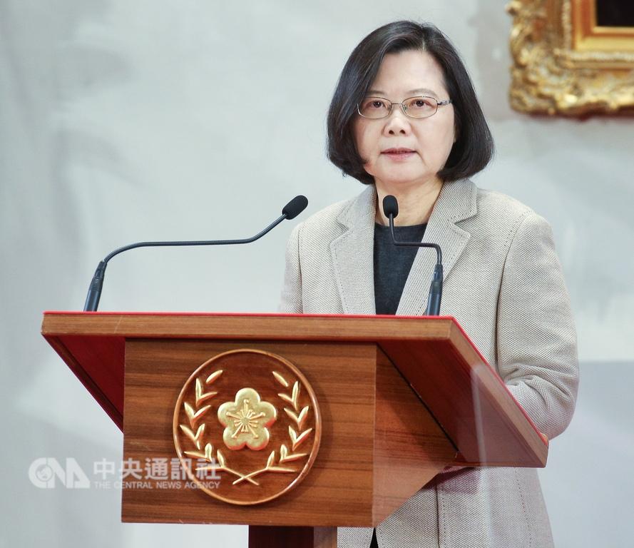 總統蔡英文5日表示,任何有助維持南海和平與通行自由的行動,台灣都歡迎。(中央社檔案照片)