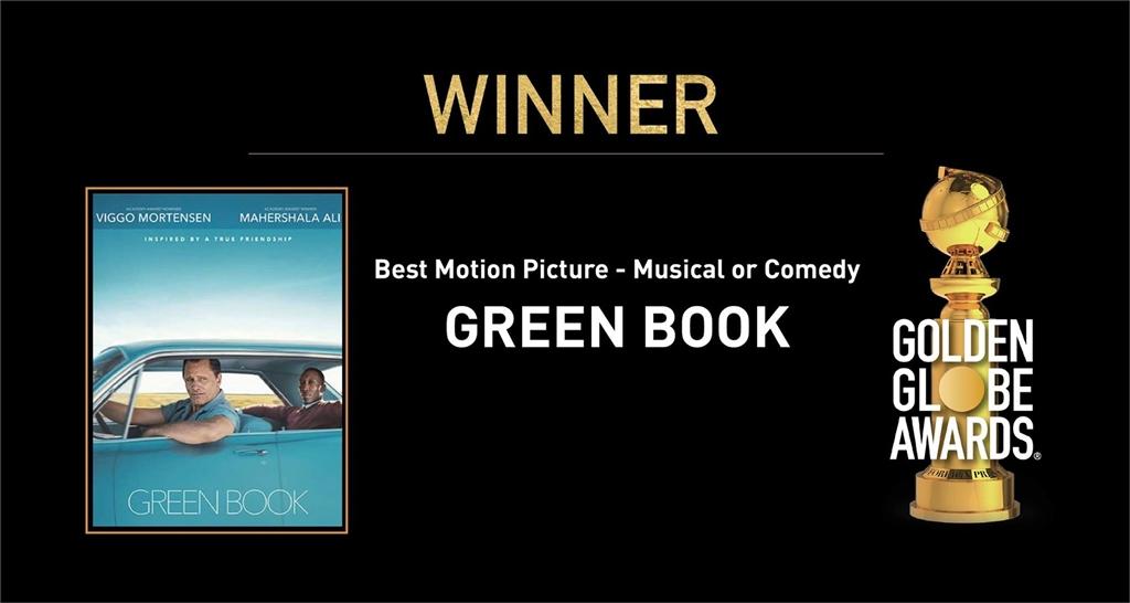 「幸福綠皮書」贏得76屆金球獎音樂或喜劇類最佳影片大獎。(圖取自facebook.com)