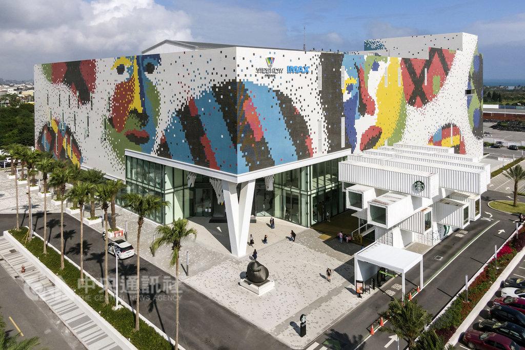 台開花蓮新天堂樂園建築外牆的馬賽克壁畫,面積約2.5個足球場大,是獲金氏世界紀錄認證的世界最大馬賽克瓷磚壁畫。(台開集團提供)中央社記者盧太城花蓮傳真 108年1月17日