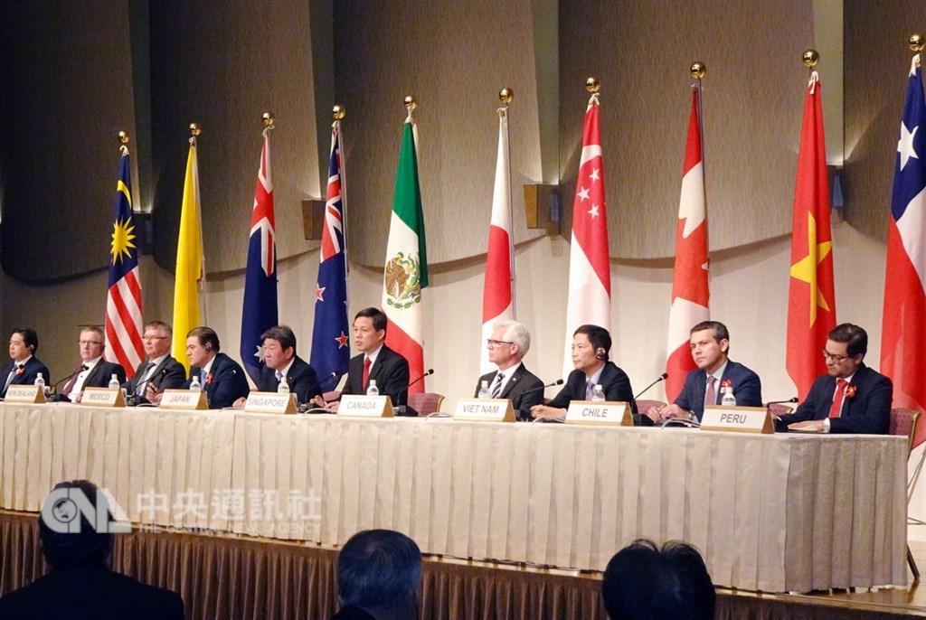 日本主導的CPTPP19日舉行第一次委員會。外交部表示,各國與會部長重申CPTPP協定將開放給接受協定規範與標準的所有經濟體加入;台灣符合CPTPP對新成員的要求。(中央社檔案照片)