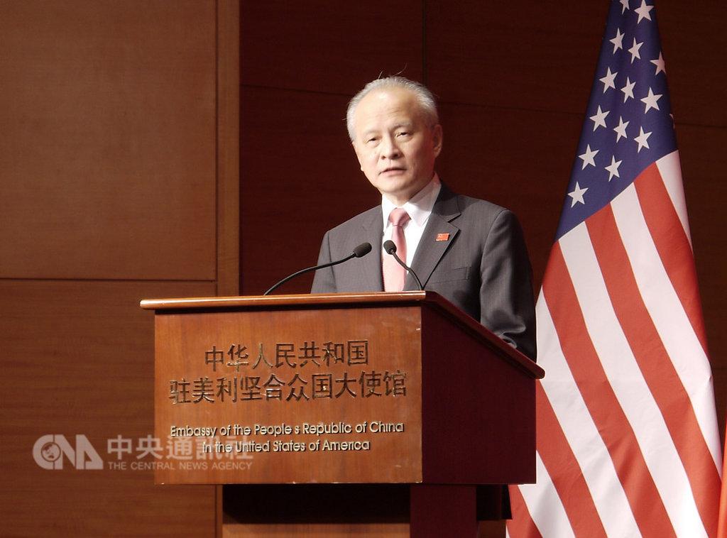 中國駐美國大使崔天凱23日表示,中美關係不能走上「脫鉤」邪路。中央社記者鄭崇生華盛頓攝  108年1月24日