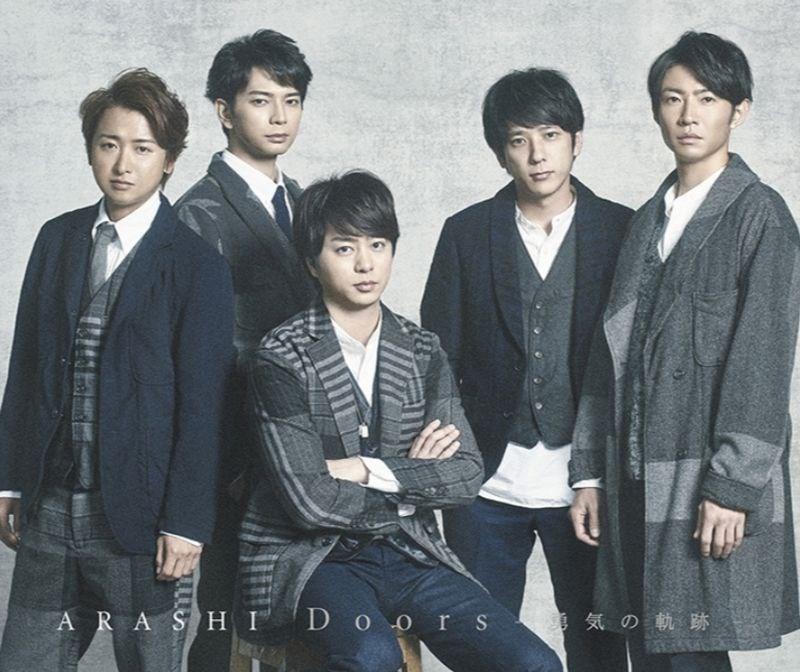 日本5人組天團「嵐」27日在粉絲網站宣布2020年底將停止活動,他們晚間召開記者會說,「嵐」不是要解散。(圖取自傑尼斯官網 www.johnnys-net.jp)