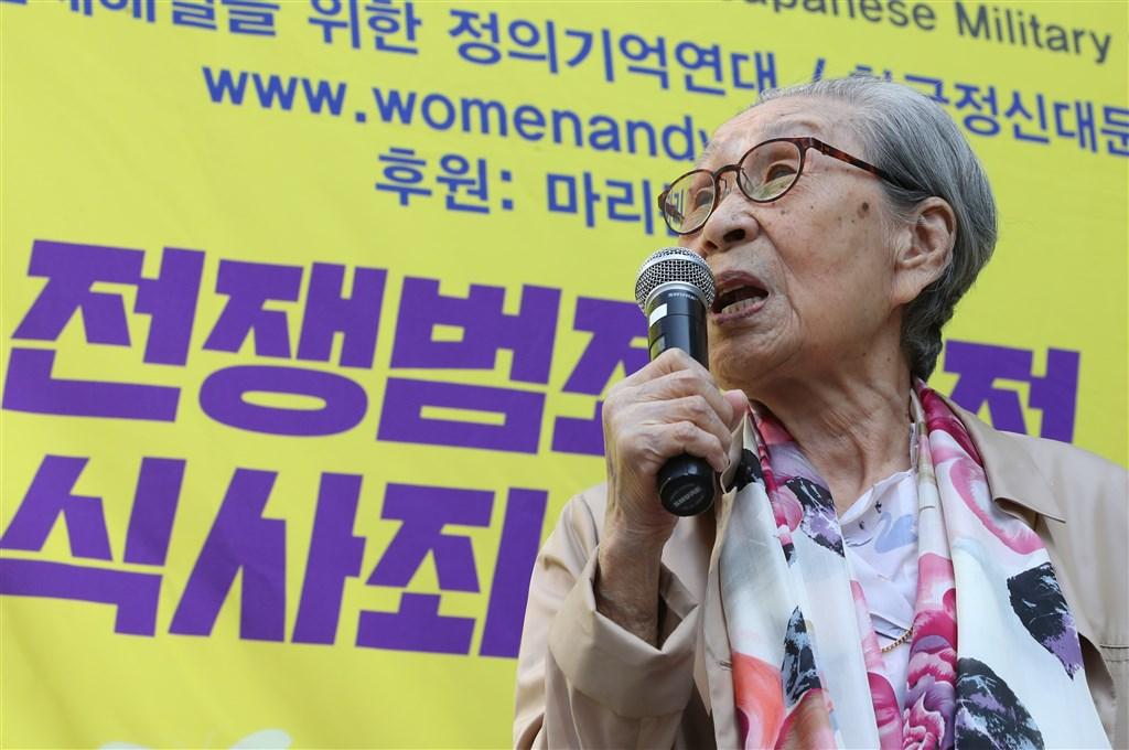93歲的南韓慰安婦受害者金福童28日晚間過世。(韓聯社提供)