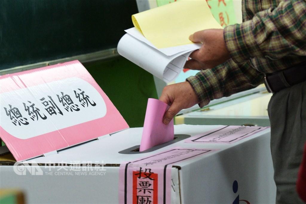 2020年第15任總統副總統選舉與第10屆立法委員選舉,將在同日舉行投票。(中央社檔案照片)