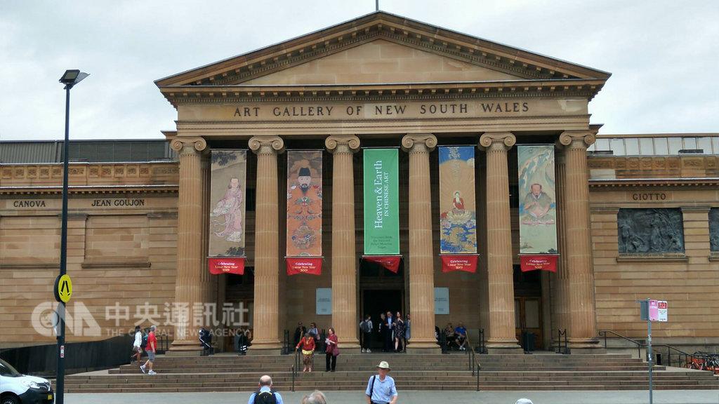 國立故宮博物院與澳洲新南威爾士藝術博物館合作的「天地人:臺北國立故宮博物院珍寶展」將於2日開展。圖為新南威爾士藝術博物館外觀。(故宮提供)中央社記者汪宜儒傳真 108年2月1日