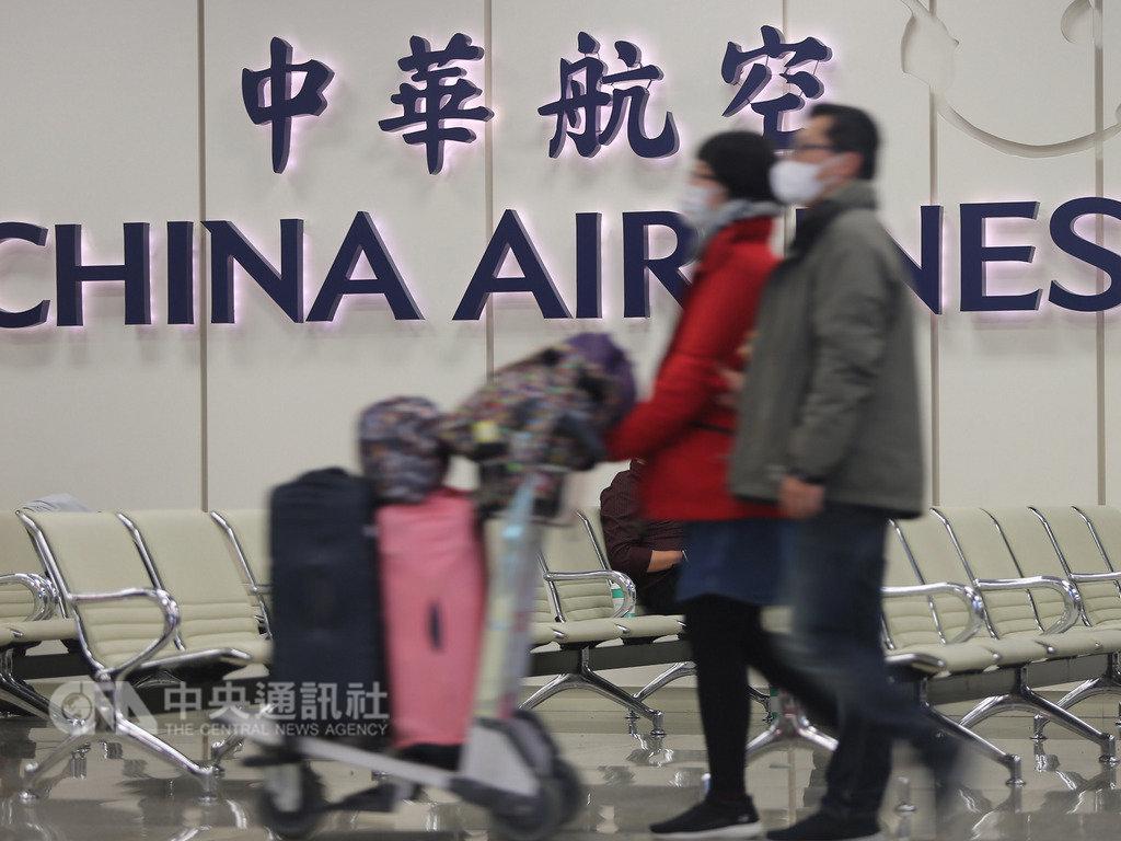 華航機師罷工進入第2天,根據華航官網統計,9日共有17航班受到罷工影響而取消,6航班延遲。中央社記者徐肇昌攝 108年2月9日