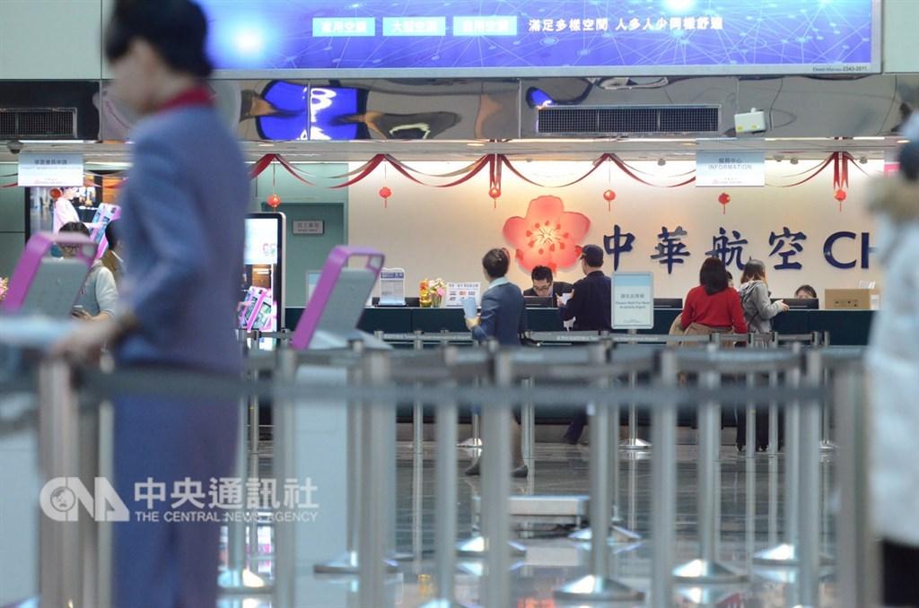 華航12日更新航班異動,13日起到20日將取消超過60個航班,歐美航線受影響。(中央社檔案照片)
