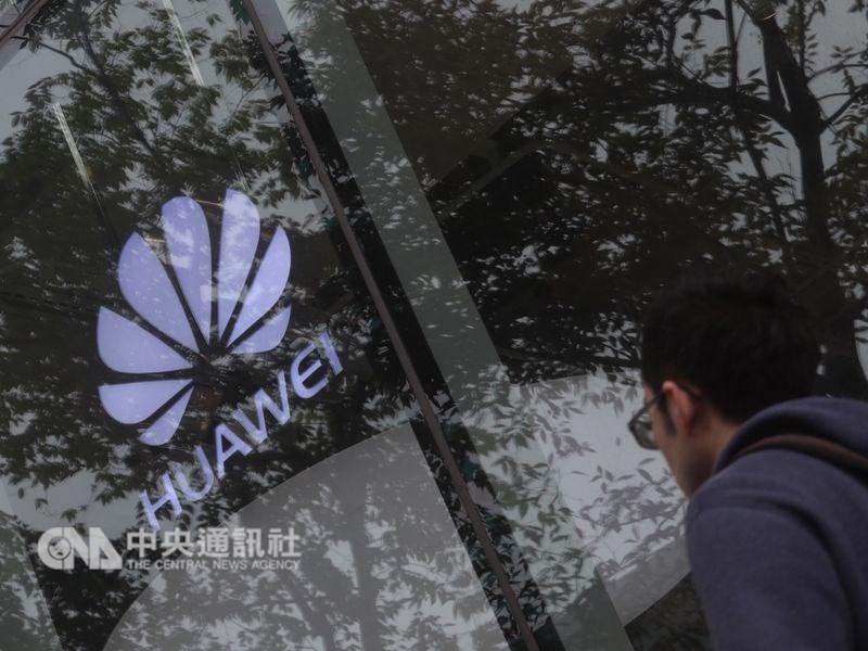 美國國務卿蓬佩奧日前警告盟邦,不要使用中國華為技術公司生產的設備。(中央社檔案照片)