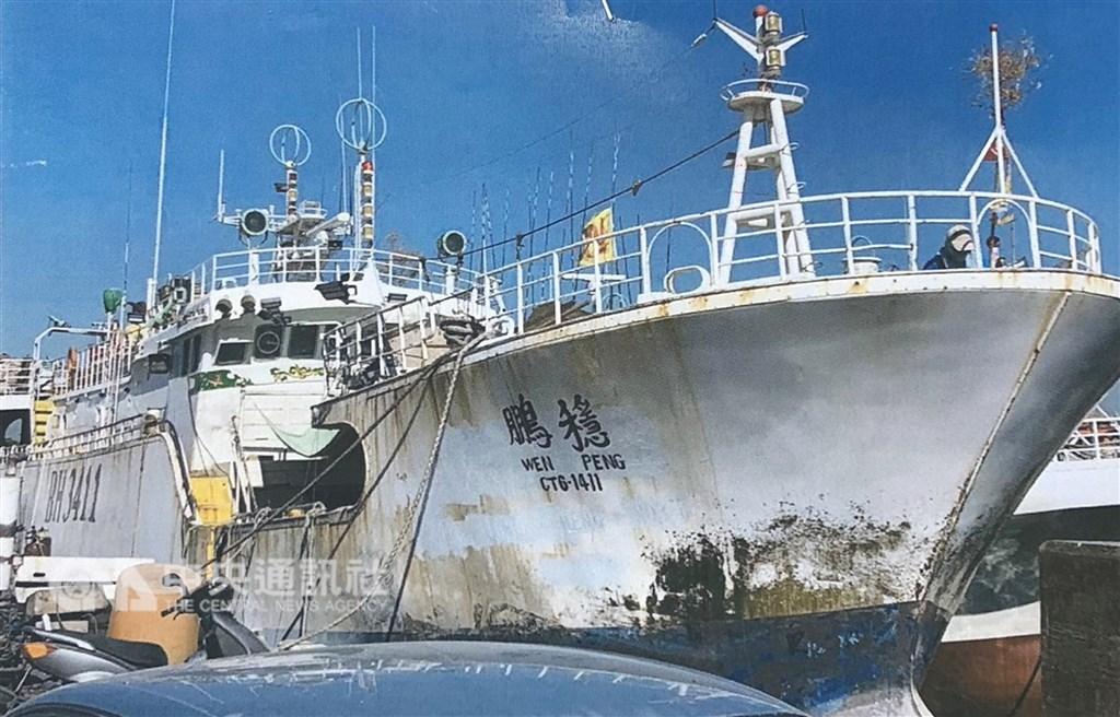屏東東港籍大型漁船「穩鵬號」20日凌晨發生海上喋血案件。 (東港區漁會提供) 中央社記者郭芷瑄傳真 108年2月20日