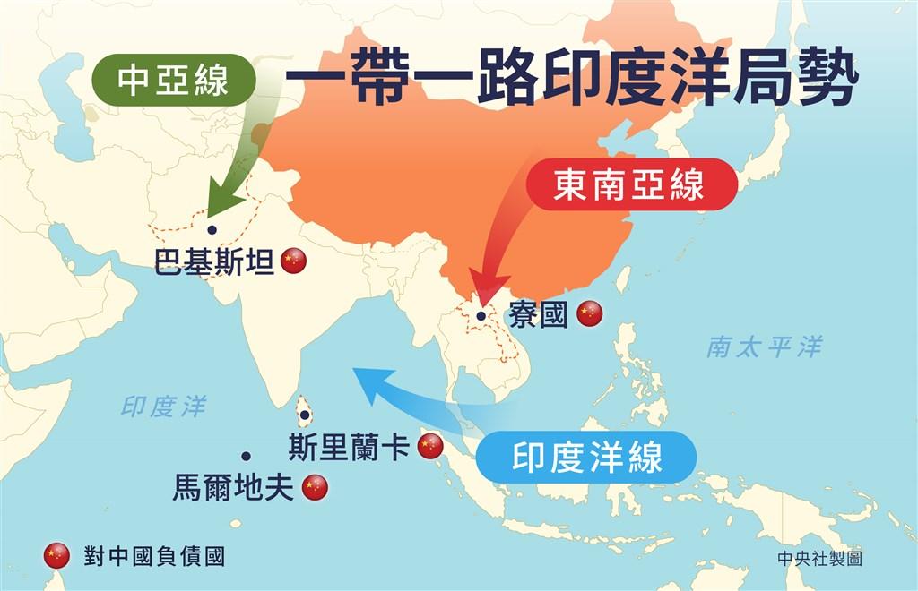 馬來西亞、巴基斯坦、緬甸與印度洋島國馬爾地夫等國家都相繼表示,要取消或重新檢討與中國先前議定的一帶一路倡議計畫。(中央社製圖)