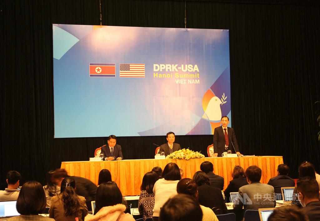 越南外交部等部門25日在河內舉行記者會,說明川金二會準備工作以及相關問題。中央社河內攝 108年2月25日
