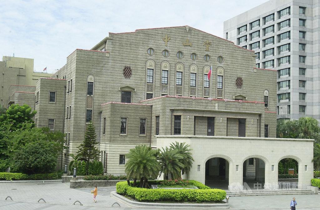 前身為台北公會堂的台北市中山堂日前經文化部公告,正式升格為國定古蹟,也是全國第101個國定古蹟。(台北市文化局提供)中央社記者梁珮綺傳真 108年2月26日