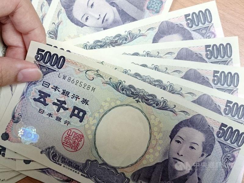 日圓兌新台幣匯率貶至0.2788,為2個半月的低點。(中央社檔案照片)