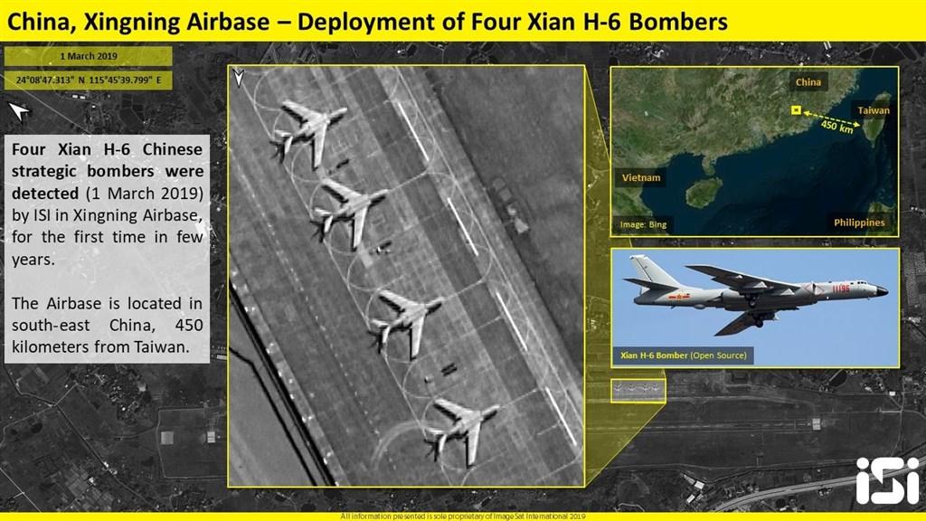 衛星影像揭露,共軍近期將4架轟6K(H-6K)轟炸機派赴廣東興寧機場,供作戰演訓。(圖取自twitter.com/imagesatintl)