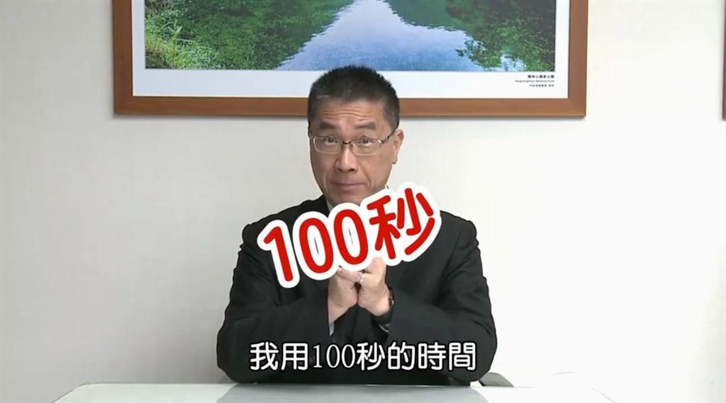 內政部長徐國勇6日挑戰不換氣,用100秒的時間,告訴國人內政部都做了什麼事。(圖取自facebook.com/moi.gov.tw)