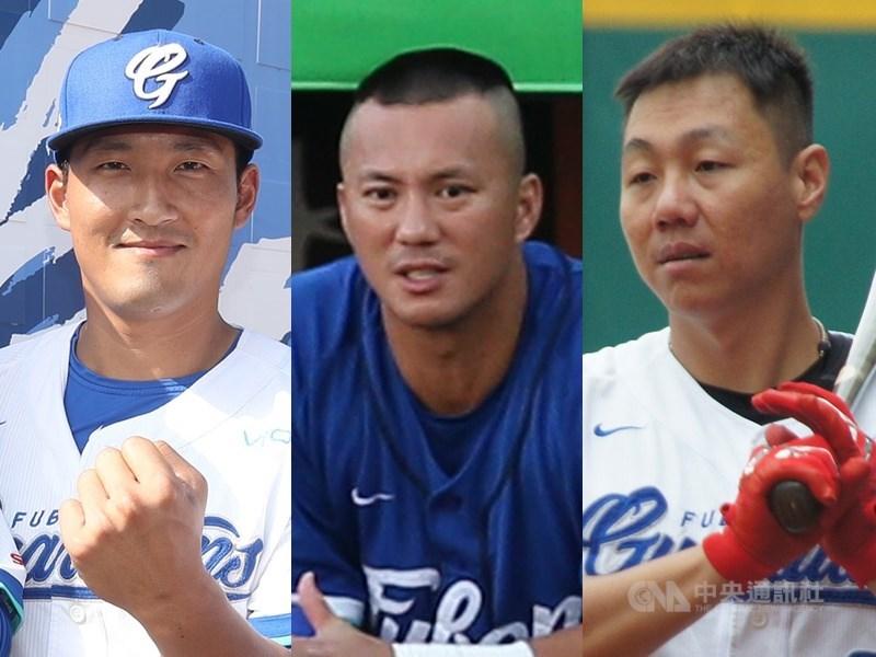 富邦悍將隊團隊薪資底定,林哲瑄(左起)、高國輝、林益全遭減薪。(中央社檔案照片)
