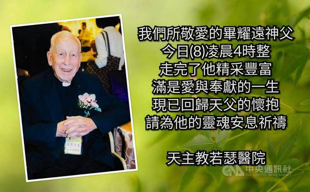 97歲荷蘭籍畢耀遠神父來台逾一甲子,他所創建的雲林虎尾若瑟醫院8日在網站張貼訊息:「我們敬愛的畢耀遠神父今天清晨圓滿走完他一生奉獻的人世旅程,回歸天鄉,安息主懷。」(取自若瑟醫院網站)中央社記者黃國芳傳真 108年3月8日