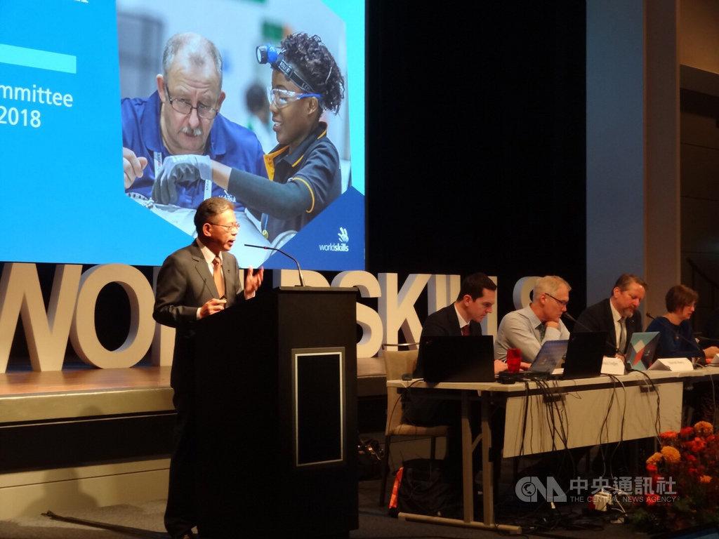 勞動部次長、國際技能組織(WSI)副會長林三貴9日表示,全球第2座WSI能力建構中心,將落腳台灣。圖為林三貴參與國際技能組織年會。(林三貴提供)中央社記者余曉涵傳真 108年3月9日
