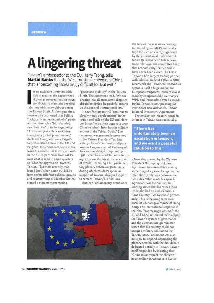 「歐洲議會雜誌」3月4日以「一種揮之不去的威脅」為標題,刊出這篇專訪駐歐盟兼駐比利時代表曾厚仁的報導,文中指出中國大陸加強施壓台灣。(駐歐盟兼駐比利時代表處提供)中央社記者唐佩君布魯塞爾傳真 108年3月9日
