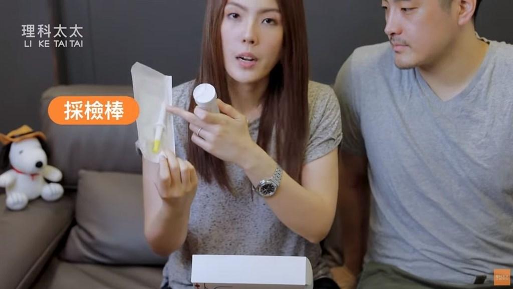 網紅理科太太「現在只要1分鐘-在家做完子宮頸癌篩檢」影片,先介紹子宮頸癌,再拿出一組篩檢產品,並教導如何使用,台北市衛生局認定為廣告。(圖取自理科太太 Li Ke Tai Tai YouTube頻道網頁youtube.com)