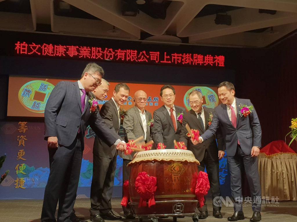 旗下有「健身工廠」的柏文(8462)15日轉上市,成為台灣第一家股票上市的連鎖運動健身中心。中央社記者江明晏攝 108年3月15日