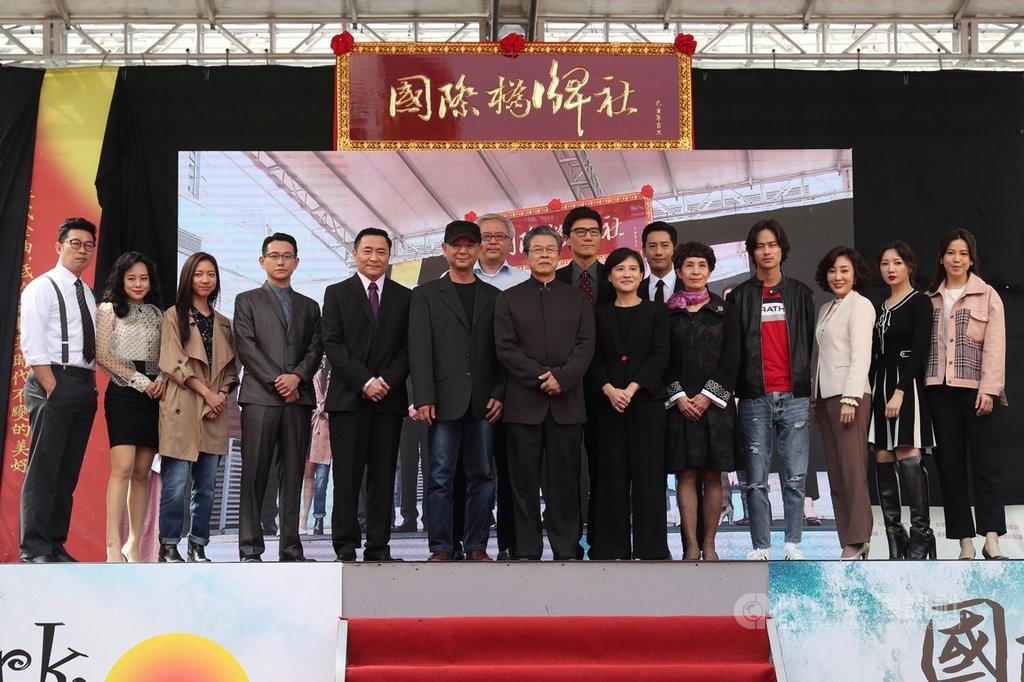 文化部長鄭麗君(前右6)15日在台北西門紅樓外,與眾演員一同出席政治電視劇「國際橋牌社」開鏡記者會。中央社記者吳家昇攝 108年3月15日