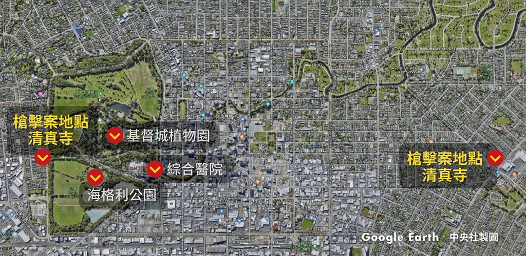 紐西蘭基督城兩處清真寺15日遭槍手闖入攻擊。(中央社製圖)
