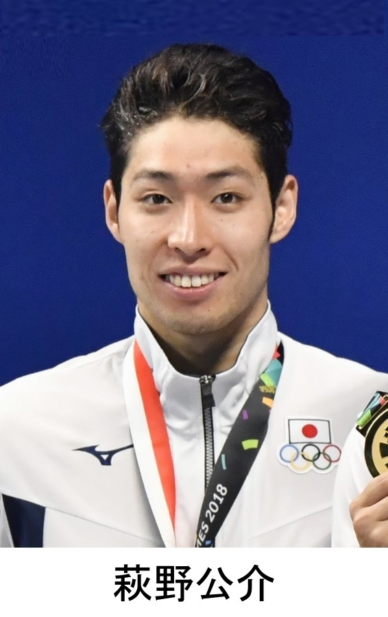 24歲日本男子泳將萩野公介在奧運前一年進入「無限期休養」,相當罕見。(共同社提供)