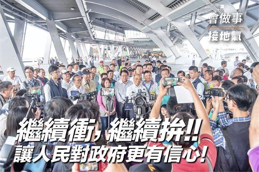 民進黨在這次4席立委補選保住2席,行政院長蘇貞昌臉書16日晚間貼文表示,這兩個月以來證明,只要認真做,大聲說,人民就會有感受。(圖取自facebook.com/gogogoeball)