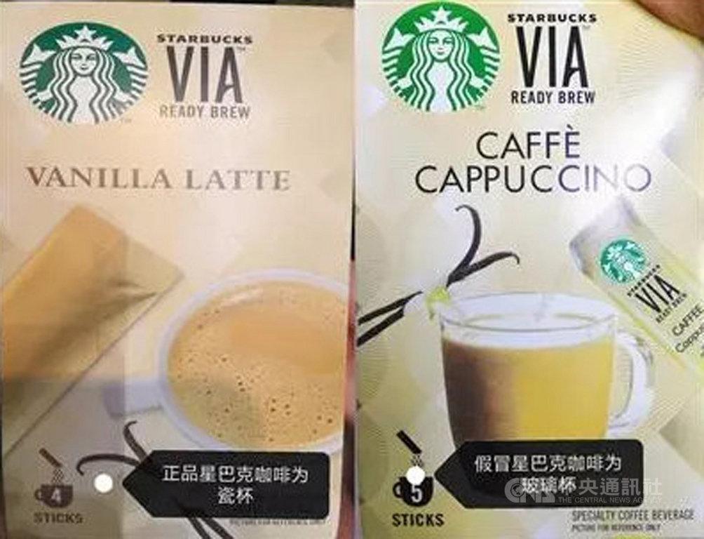 中國北京、南京等超市近日販售一款山寨星巴克即溶咖啡,這些假冒產品包裝盒上均貼有防偽標簽,比真品還真。此外,山寨品包裝盒上印製的咖啡杯是玻璃杯,真品則是陶瓷杯。(取自新浪微博)中央社 108年3月19日