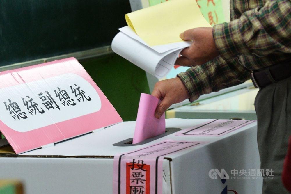第15任總統副總統選舉與第10屆立法委員選舉確定2020年1月11日投票。(中央社檔案照片)