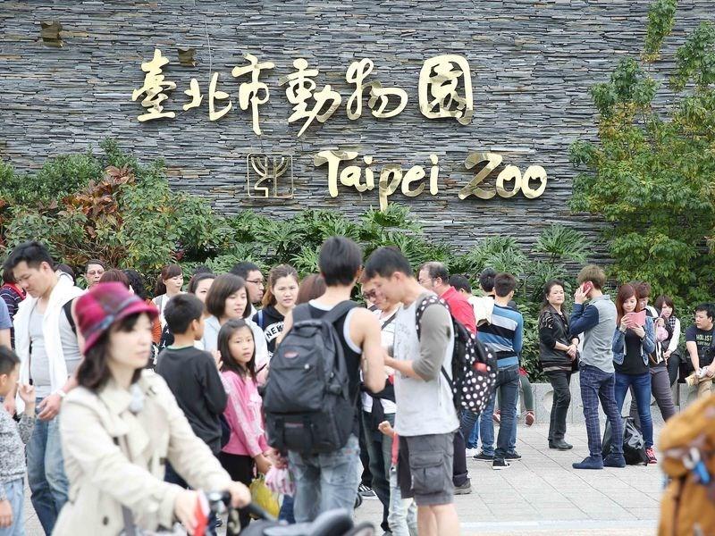 台北市立動物園6月19日到28日暫停對外開放,進行整體修繕,30多年來首見。(中央社檔案照片)