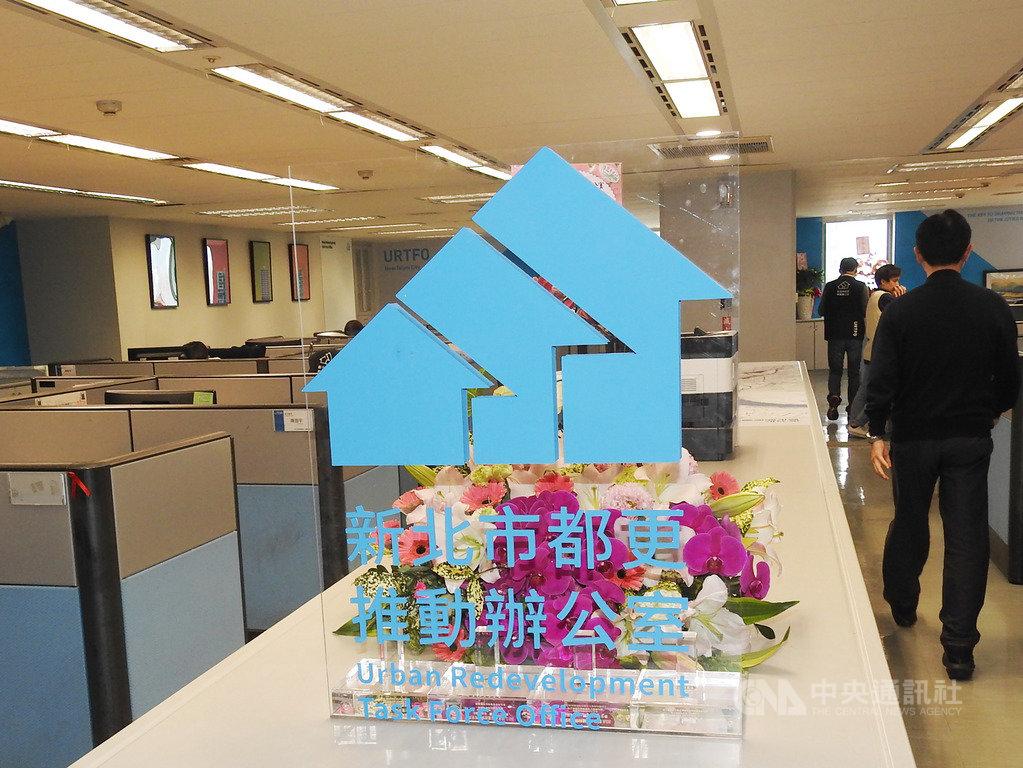 新北市長侯友宜提出都更三箭方案,日前並為「新北市都市更新推動辦公室」揭牌,將積極推動都更。中央社記者王鴻國攝 108年3月20日