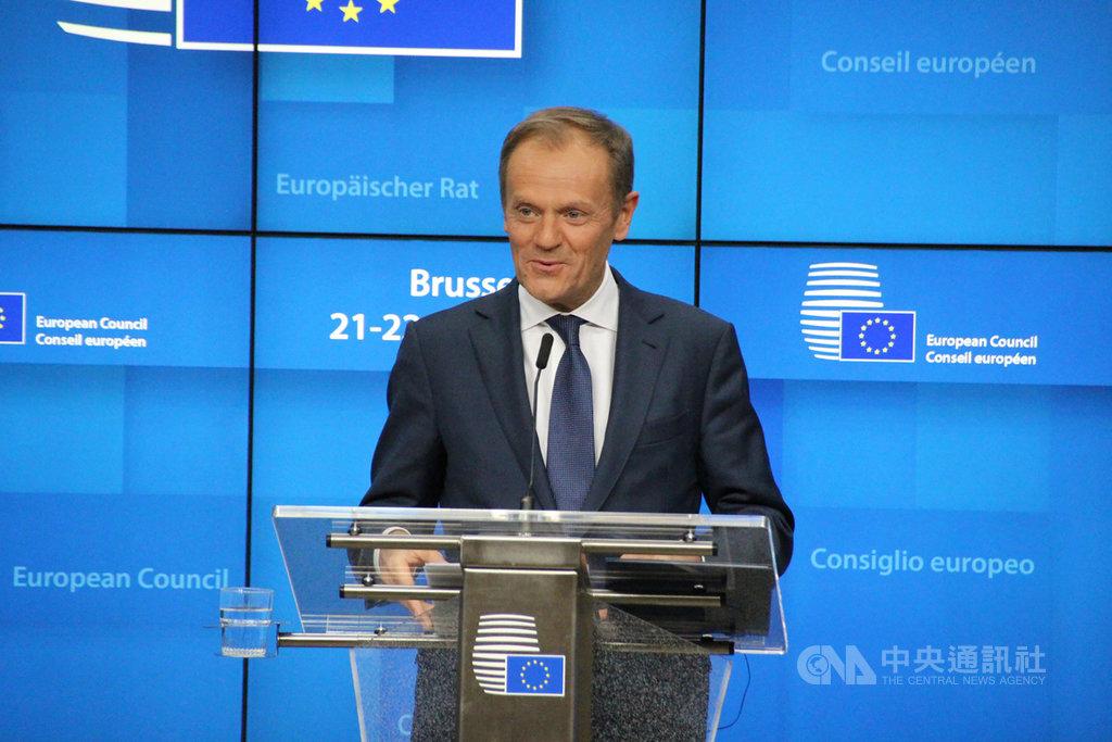 歐洲理事會主席圖斯克3月21日晚間表示,歐盟27國領袖同意英國延長脫歐,若下週英國國會通過脫歐協議,脫歐期限可延至5月22日,若未通過,英國需要在4月12日前說明前景。中央社記者唐佩君布魯塞爾攝 108年3月22日