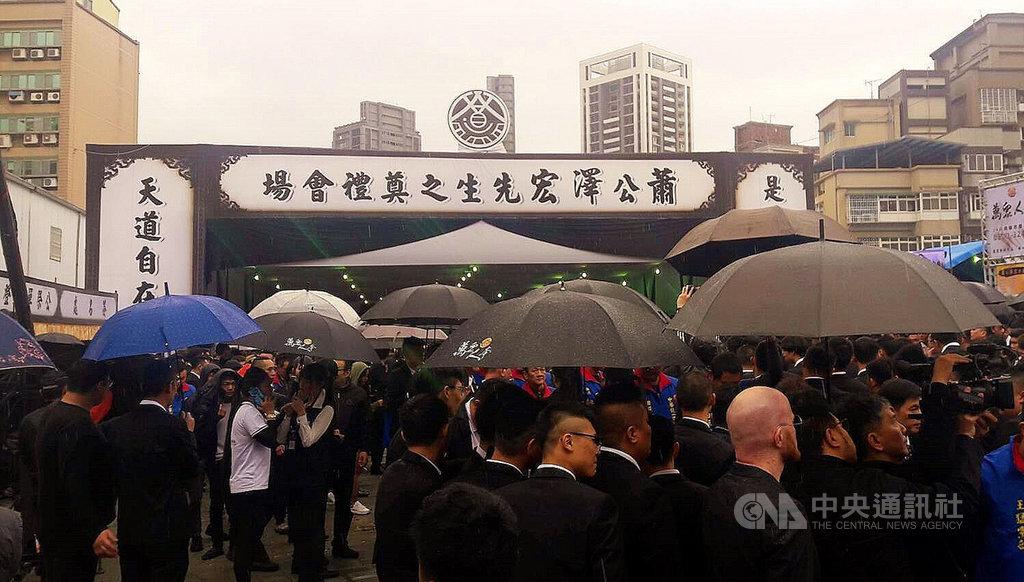 前天道盟盟主蕭澤宏告別式24日下午在新北市蘆洲舉行,許多身穿黑色西裝的人到場參與公祭,人數達5000多人。中央社記者王鴻國攝 108年3月24日