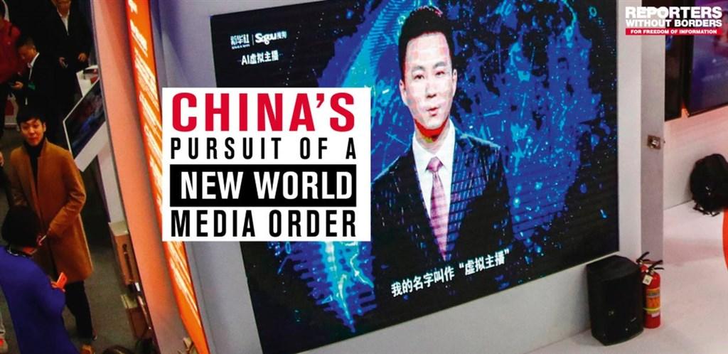 無國界記者組織25日發布「中國追求的世界傳媒新秩序」報告,探究北京政府控制境外資訊策略,其中指台灣一直是中國不實資訊主要操作目標。(圖取自無國界記者組織網頁rsf.org/en)