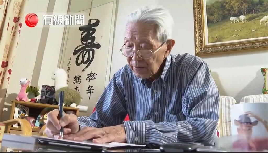 香港有線新聞台「有線新聞組」26日播出蔣彥永專訪。(圖取自facebook.com/cablechinadesk)