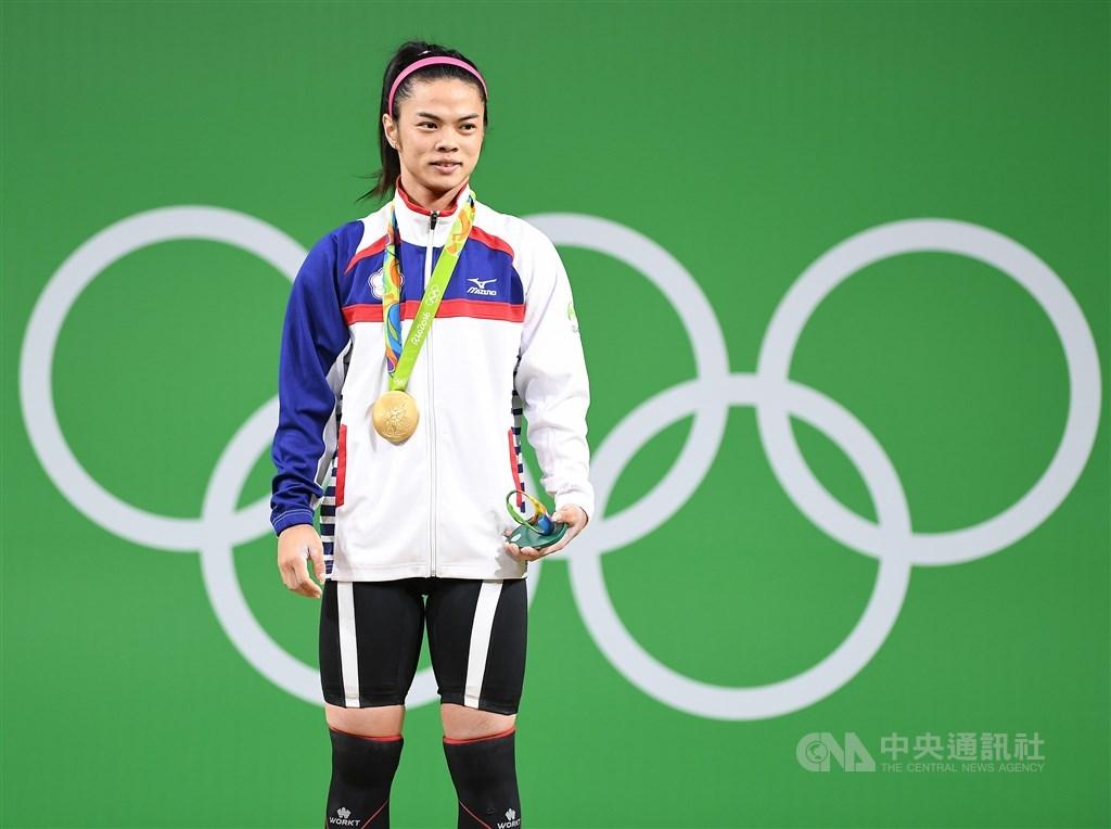 國際反禁藥組織日前來函,要求中華奧會須公布使用禁藥的選手姓名與禁賽期限,其中包括2屆奧運舉重金牌女將許淑淨。圖為許淑淨2016年里約奧運摘下金牌後領獎畫面。(中央社檔案照片)