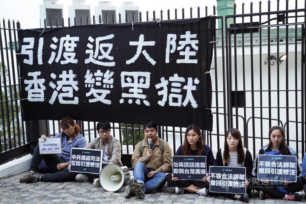 備受爭議的香港逃犯條例修訂草案將於4月3日提交立法會審議,泛民堅持反對修法,圖為香港眾志成員29日到律政司長官邸抗議。(香港眾志提供)中央社記者張謙香港傳真 108年3月30日