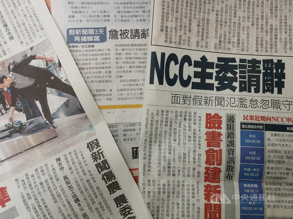假新聞議題近來在台灣引起討論,學者何清漣認為,部分台灣假新聞是出自中共的操作,對其立法是必要的。中央社記者陳家倫攝 108年4月5日
