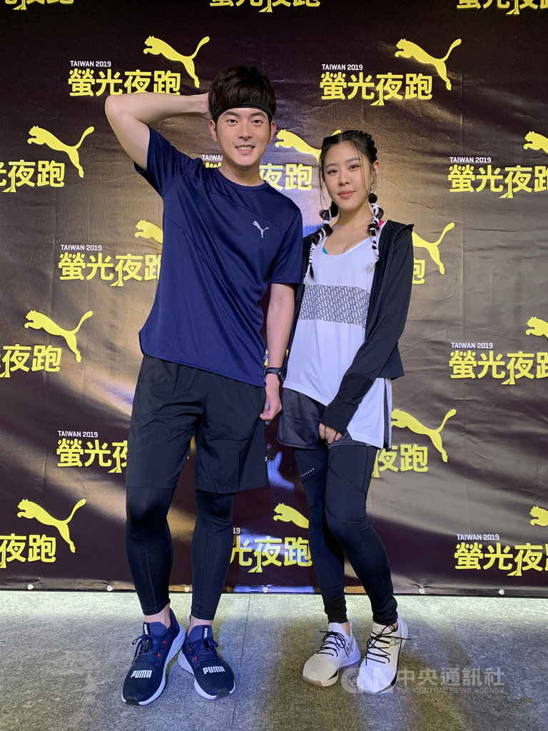 第13屆PUMA螢光夜跑6日晚間在台北大佳河濱公園登場,藝人宥勝(左)和歌手劉艾立(Erika)(右)到場參與,化身領跑員為跑者喊話打氣。(喜鵲娛樂提供)中央社記者江佩凌傳真 108年4月6日