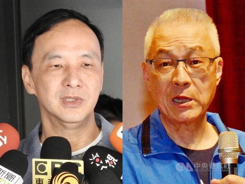 國民黨主席吳敦義(右)與前新北市長朱立倫(左)等黨內爭取總統提名者會談破局。(中央社檔案照片)